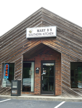 Mary B's Southern Kitchen